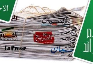 كلام جرايد ليوم الأحد 11 جوان 2017