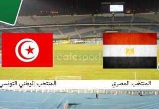 بث مباشر لمباراة تونس -مصر