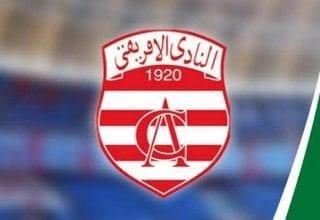 مهاجم سابق للنادي الإفريقي في لبنان