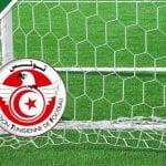 لاعب تونسي آخر في المحرق البحريني