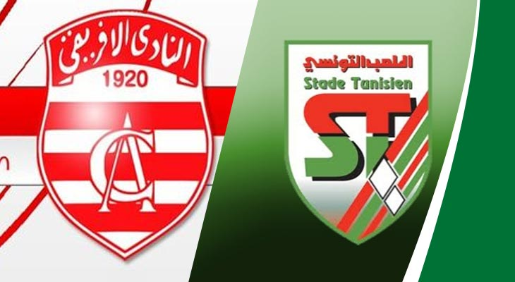 الملعب التونسي سيستضيف النادي الافريقي
