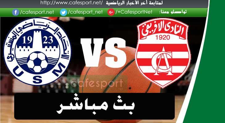 بث مباشر لمباراة نصف نهائي من بطولة تونس لكرة السلة النادي الافريقي – الاتحاد المنستيري