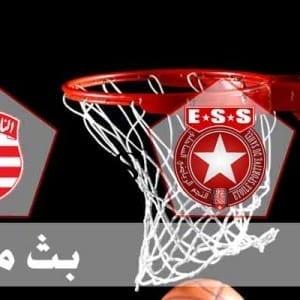 بث مباشر لمباراة : ربع نهائي كأس تونس : النجم الساحلي – النادي الافريقي