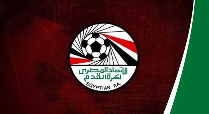 المصرية