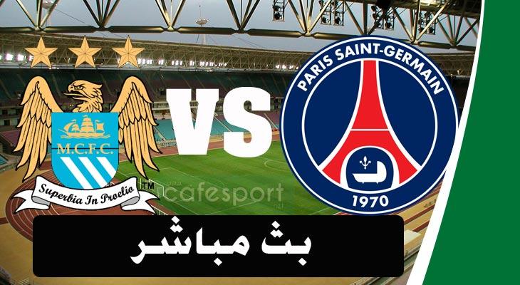 أهداف مباراة باريس سان جيرمان ومانشستر سيتي