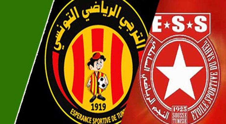 بث مباشر لمباراة الترجي الرياضي التونسي والنجم الساحلي