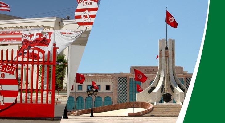 بلدية العاصمة تطالب بهدم سور حديقة الافريقي