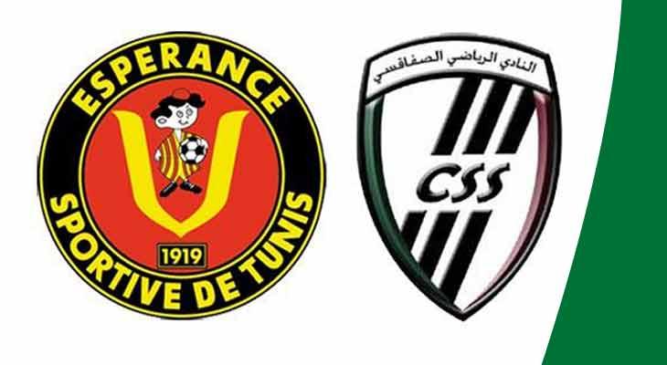 النادي الصفاقسي – الترجي الرياضي التونسي: تقديم المباراة .. التشكيلة الأساسية