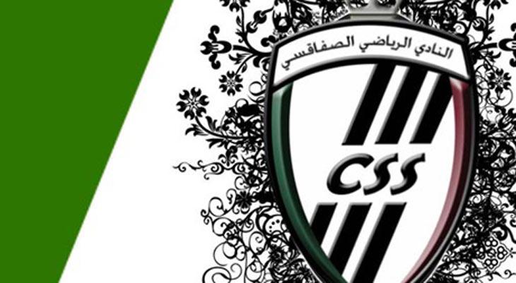 هيئة النادي الصفاقسي ترفض تقديم الجولة 12 وتتوعد بالتصعيد