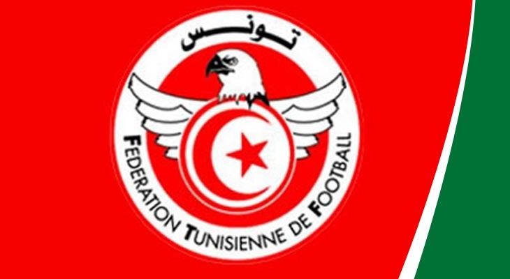 بشرى سارة للمنتخب الوطني تونس في المستوى الأول من تصفيات كأس العالم روسيا 2018