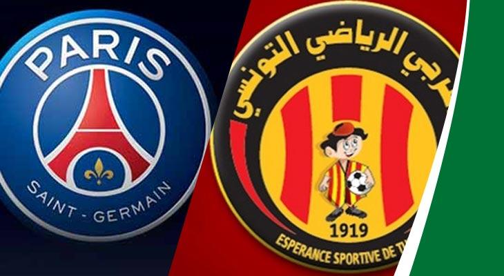 رسمي الترجي الرياضي التونسي يواجه باريس سان جيرمان