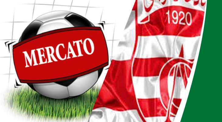 """""""فيتو"""" امام عودة هذا اللاعب للافريقي"""