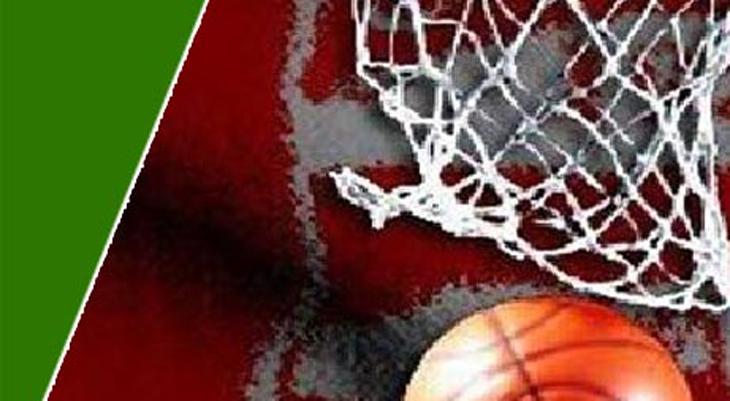 النادي الافريقي اقالة منتظرة لمدرب كرة السلة البرتغالي ...والمعوض تونسي