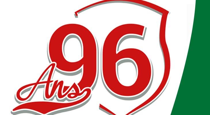 النادي الأفريقي يحتفل اليوم بعيد ميلاده ال96