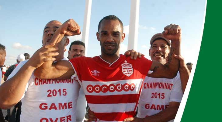النادي الافريقي:المباراة يوم الأحد هل يعود خليفة