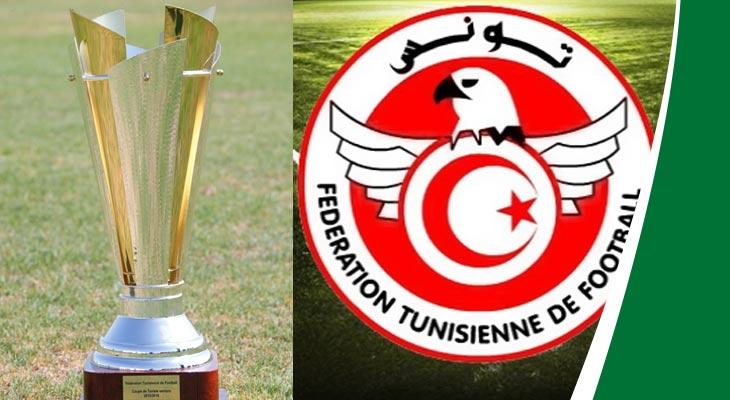 كأس تونس لكرة القدم أكابر: نتائج الدور السادس عشر والفرق المتأهلة