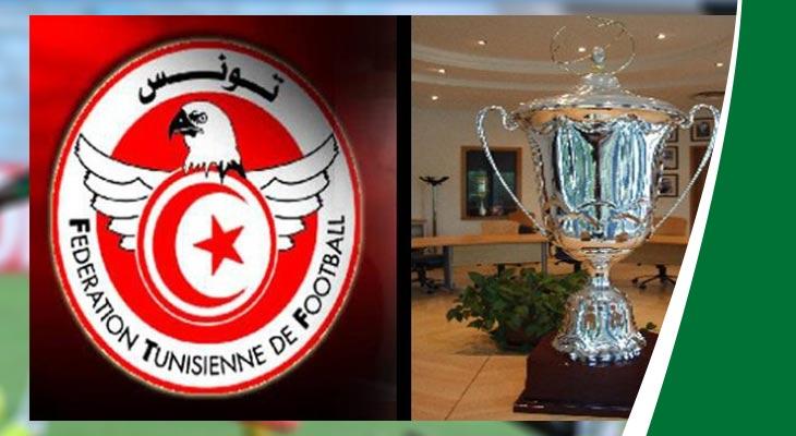 نتائج الأشواط الأولى من الدور الستة عشر من مسابقة كأس تونس
