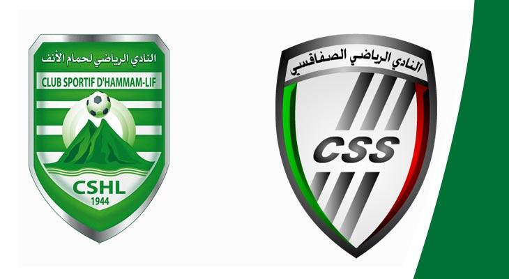 التشكيلتان المحتملتان للنادي الصفاقسي ونادي الحمام الانف