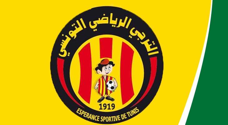 إيقاف لاعب بالترجي الرياضي التونسي بشُبهة الإنتماء إلى تنظيم إرهابي