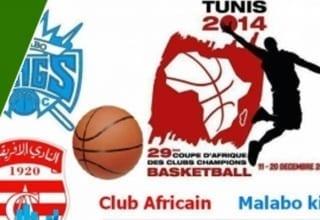كرة السلة : الإفريقي يفتتح اليوم مشاركته الإفريقية