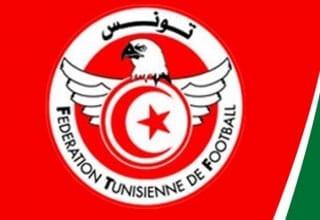 هذا توقيت وصول وفد المنتخب التونسي إلى مطار تونس قرطاج