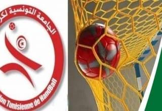 نتائج الجولة السادسة عشرة من بطولة القسم الوطني'أ' لكرة اليد