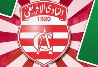 التشكيلة الاساسية النادي الافريقي في مواجهة نادي بورت لويس الموريسي