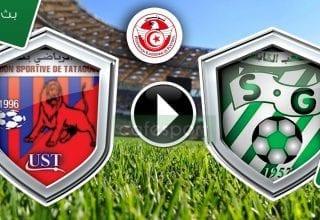 بث مباشر لمباراة الملعب القابسي - اتحاد تطاوين