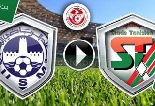 بث مباشر لمباراة الإتحاد المنستيري - الملعب التونسي