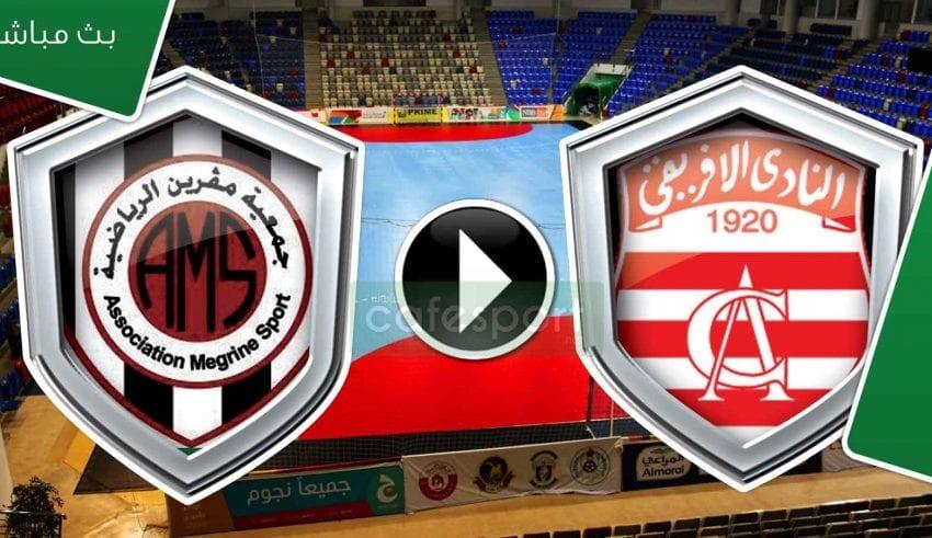 بث مباشر لمباراة النادي الإفريقي - جمعية مقرين