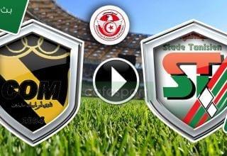بث مباشر لمباراة الملعب التونسي - أولمبيك مدنين