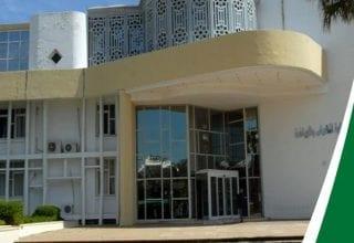 بسبب المشاكل الماليّة: جامعة جديدة تفتح النار على وزارة الرياضة