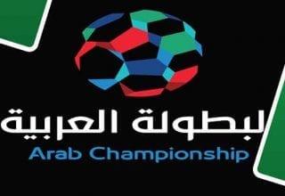 3 قنوات تنقل مباشرة البطولة العربية للأندية البطلة بمصر