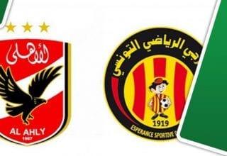رسمي...الأهلي المصري يحدد موعد لقاء الترجي الرياضي