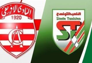 تغيير في توقيت مباراة النادي الإفريقي و الملعب التونسي