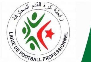 مكتب الرابطة يوقف نشاط لسعد الدريدي ويستدعي رضا الجدي