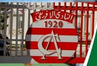 تشكيلة الرسمية النادي الإفريقي أمام مولدية الجزائر