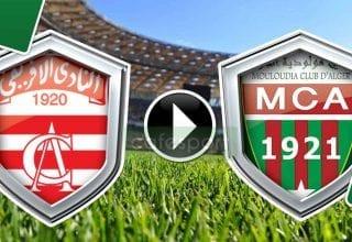 بث مباشر لمباراة مولودية الجزائر-النادي الإفريقي