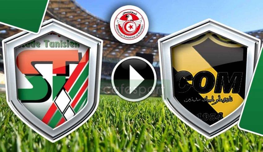 بث مباشر لمباراة أولمبيك مدنين - الملعب التونسي