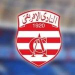 بشرى سارة لجماهير النادي الافريقي تعزيز هام في صفوف الهيئة