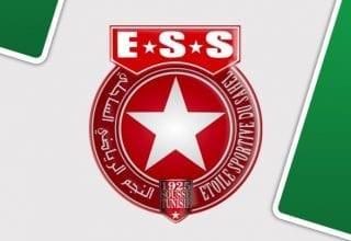التشكيلة الرسمية للنجم الساحلي أمام الأهلي المصري