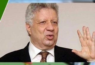 بدعة جديدة في مصر: رئيس الزمالك يعتبر أن « السحر » يحول دون انتصار فريقه
