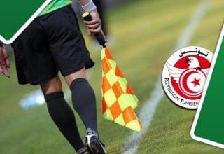 تعيينات حكام الجولة الحادية عشرة من الرابطة المحترفة الأولى لكرة القدم