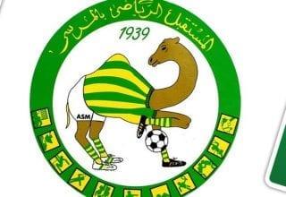 اغرب إقالة في البطولة التونسية