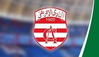 قائمة اللاعبين المدعويين لمواجهة النادي الرياضي البنزرتي