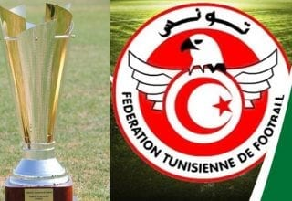 نتائج قرعة كأس تونس الدور السادس عشر