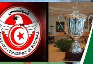 بث مباشر قرعة كأس تونس