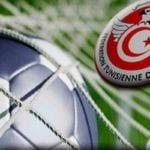 يحدث في البطولة التونسية