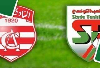 قناة الكاس تختار بثّ مباراة الملعب التونسي و الافريقي من الجولة 16