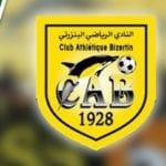 النادي البنزرتي يؤهل لاعبه لمباراة الغد